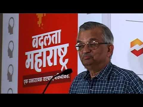 Anil Kakodkar speaks at 'Loksatta - Badalata Maharashtra' event