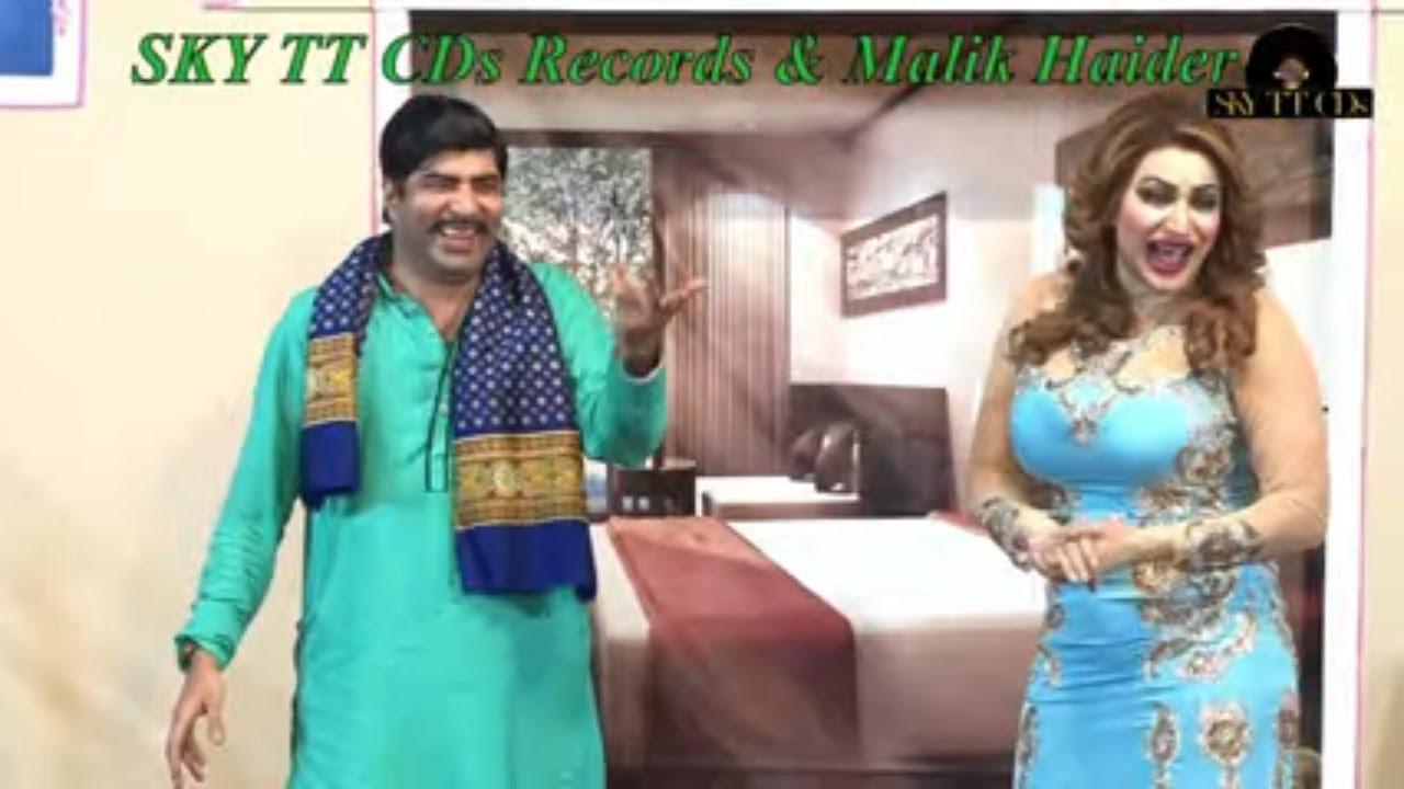 Satte Pe Satta (Trailer) || Sajjan Abbas || Samia Khan || New Funny Punjabi Stage Drama 2020 promo