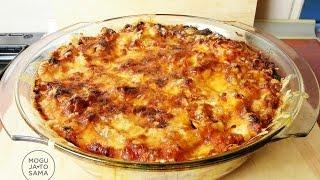 Zapečene pica makarone - recept