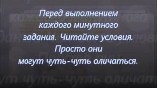 5 ТЫСЯЧ РУБЛЕЙ В ДЕНЬ - заработок на peregon-servise.ru, отзывы!