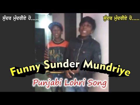 Funny Lohri Song Sunder Mundriye