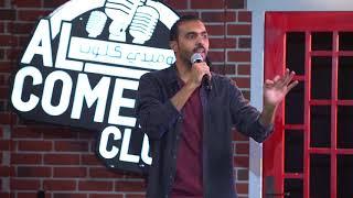 طلال الشيخي ـ طقوس رمضان#الكوميدي_كلوب