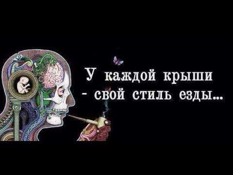 что я или