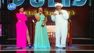 Haifa Wehbe singing Baba Fein