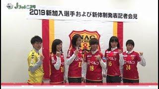 「Jフットニスタ」 毎週月曜深夜放送 2019年2月11日(月) 「INAC神戸情...