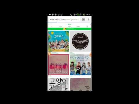 ♥TUTORIAL♥ Melon APP: Como criar conta + Coletar cupom + Stream [MÉTODO INVÁLIDO]