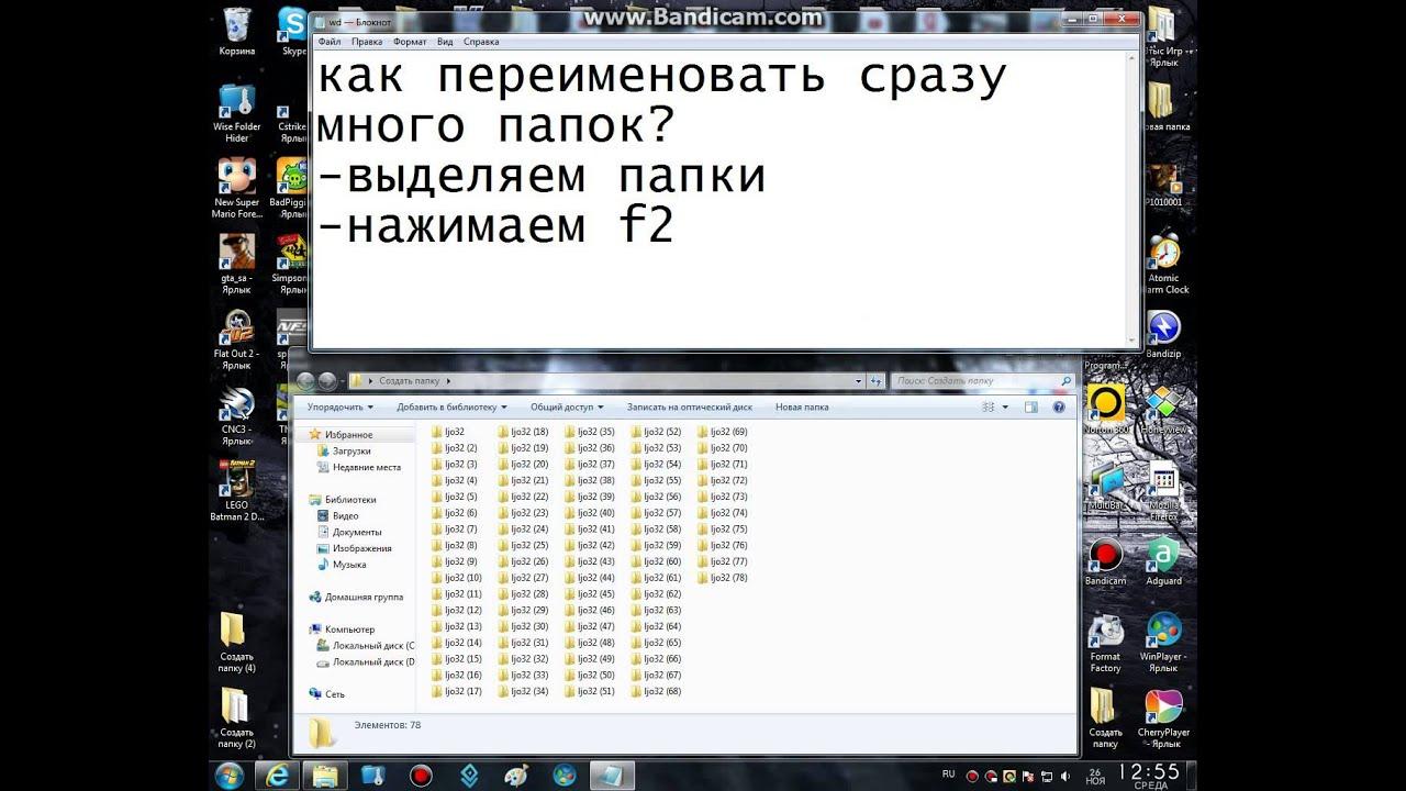 mnogo-papok-srazu-foto-konchaet-bez-preduprezhdeniya-video