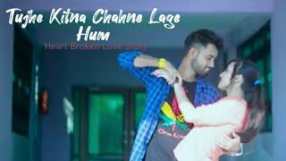 Download Tujhe Kitna Chahne Lage Hum Kabir Singh Arijit Singh