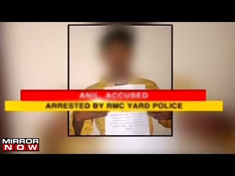 Minor Assaulted By 21 Year Old Daily Wage Worker In Bengaluru