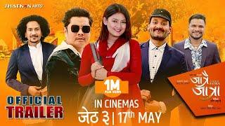 JATRAI JATRA - Nepali Movie Trailer || Bipin Karki, Barsha Raut, Dayahang, Rabindra, Rabindra Jha