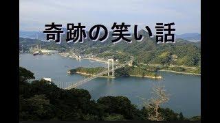 TBSラジオ「爆笑問題カーボーイ」より.