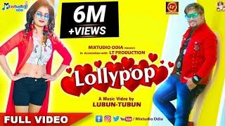 Lollypop - Odia Masti Song - Humane Sagar | Lubun-Tubun | ft. Lubun & Sangita | (4K) Full Video
