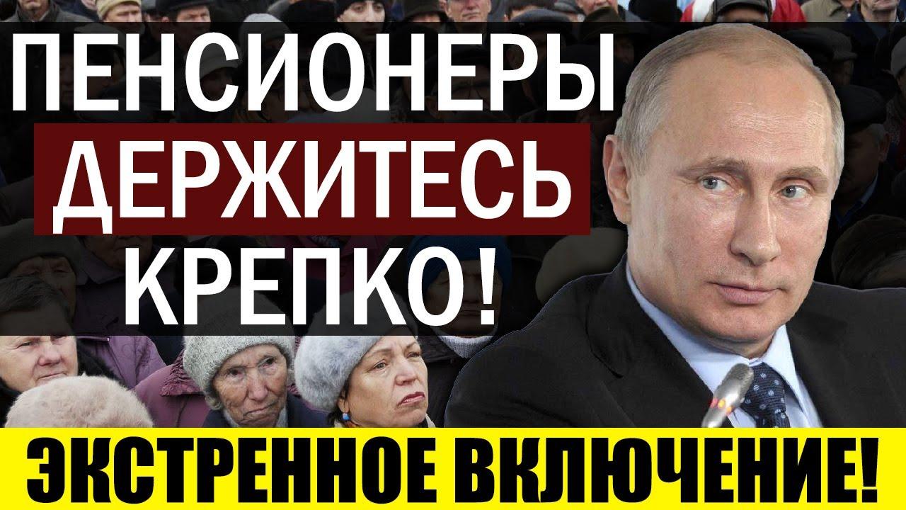 СРОЧНО К ПОКАЗУ (07.03.2021) РОССИЯ — ЭКСТРЕННОЕ ВКЛЮЧЕНИЕ! СУШИТЕ СУХАРИ!