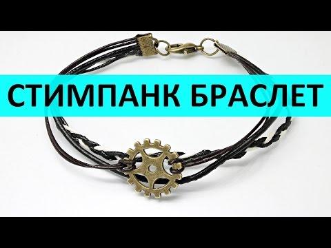 Широкий браслет из ниток  / wide bracelet