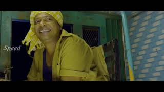(2019) Incredible Love Story | Comedy New Tamil Full movie 2019| Latest Movie | Released 2019