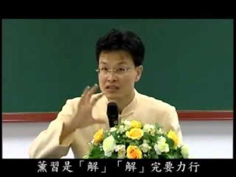 Download 太上感應篇(第一集)蔡禮旭老師