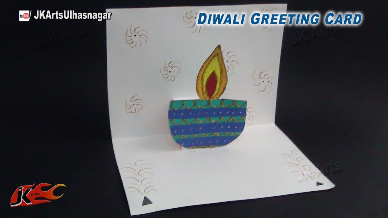 Diy diwali pop up greeting card how to make school project for diy diwali pop up greeting card how to make school project for kids jk arts 771 youtube m4hsunfo