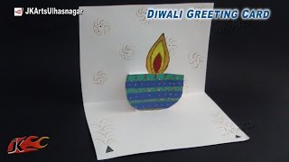 Diwali greeting card school project for kids clipzui diy diwali pop up greeting card how to make school project for kids m4hsunfo