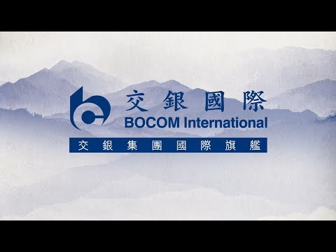 BOCOM International Corporate Videos