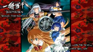 Ikkitousen Shugaku Toshi Keppu-roku - FATE -on the way- (Full)