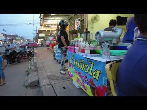 Walking in Udonthani,