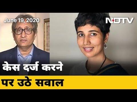 पत्रकार Supriya Sharma के खिलाफ केस | Prime Time With Ravish Kumar
