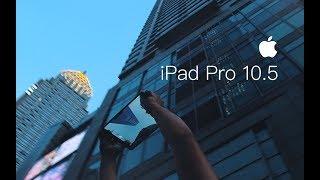 《值不值得买》第167期:能与它抗衡的平板电脑不多了——iPad Pro 10.5