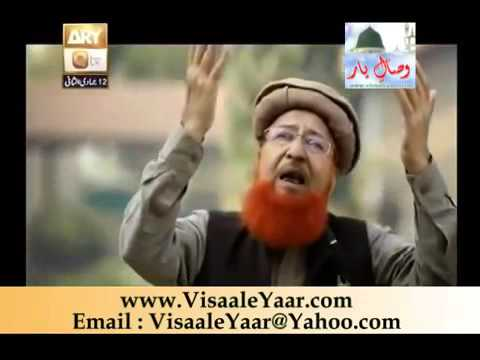 Beautiful Naat Lamyati Nazeer o Kafi Nazarin- Saeed Hashmi