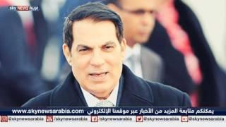 تونس بعد 6 سنوات من سقوط بن علي
