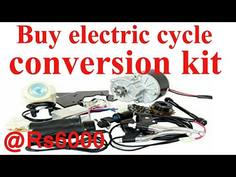 How to buy a low budget electric cycle conversion kit in India/Buy low cost  ebike kit/cheaper e-bike