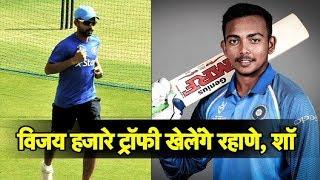 Prithvi Shaw, Ajinkya Rahane To Play for Mumbai in Vijay Hazare Semifinal | Sports Tak