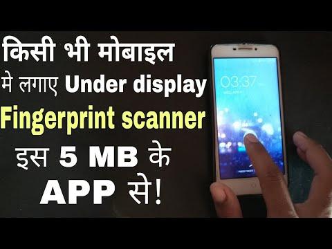 5MB App To Set Under Display Fingerprint Scanner On Any Mobile Phone