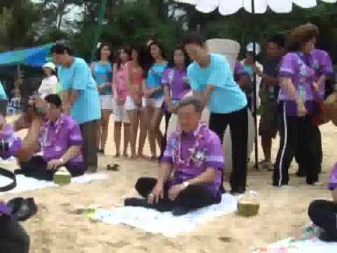 Mass Massage of 584 people on Kata Beach