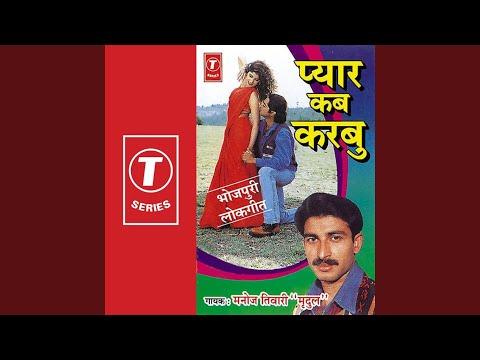 Chait Mahinvan Dupahriya Mein