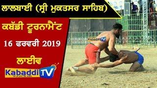 🔴 [LIVE] Lalbai (Sri Muktsar Sahib) Kabaddi Tournament 16 Feb 2019 www.Kabaddi.Tv