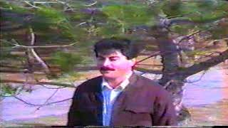 Zyad Asad Gorani kurdi زياد اسعد .. شيرين كيان