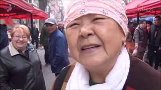 Открытие Китая 09 Китайская любовь как она есть