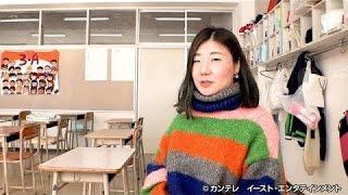 今回の主人公は、北海道にある北星学園余市高校の教師・本間涼子。生徒...