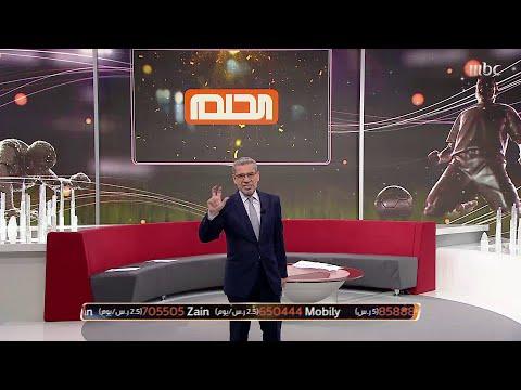 الآغا يشرح مسابقة الحلم 2020.. وينتظر مشاركة الجميع