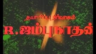 Thaaye Mookambigai – Sivakumar, Poornima, K.R Vijaya, Karthik - Thaai Mookambigai – Amman Songs