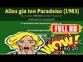 [ [LIVE VLOG] ] No.64 @Allos gia ton Paradeiso (1983) #The8776mbonr