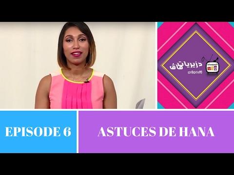 dzeriet-mag:-astuces-de-hana-episode-6-les-masques-naturels