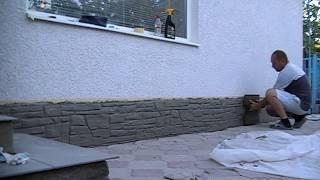 Цоколь бетоном купить бетон в наб