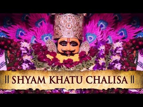 Shree Shyam Khatu Chalisa - Superhit Latest Hindi Devotional Songs