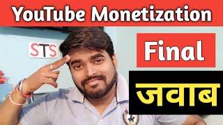 youtube monetization rules