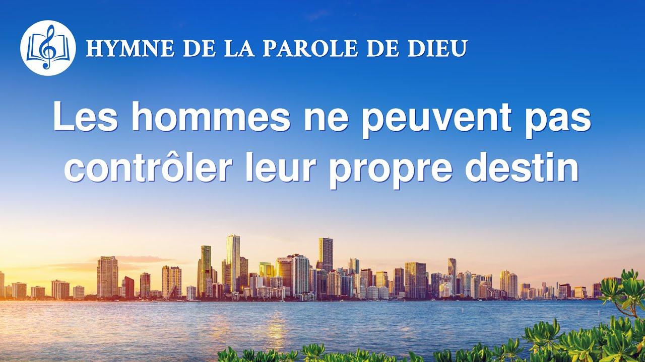 Musique chrétienne en français « Les hommes ne peuvent pas contrôler leur propre destin »