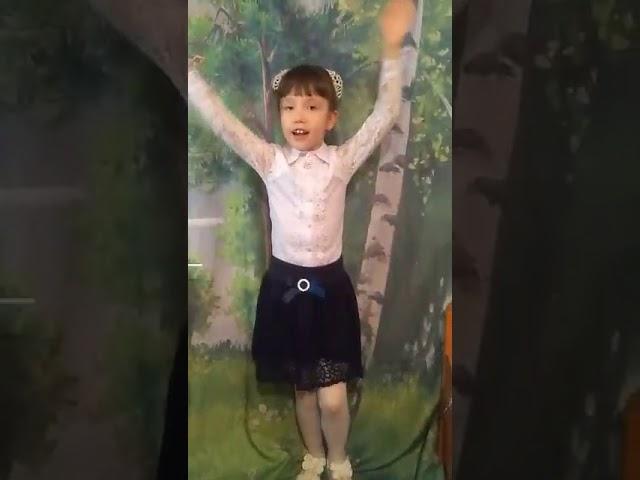 №706 Ланцова Екатерина. Песня
