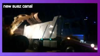 حفر قناة السويس الجديدة ليلة 12أغسطس 2014