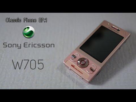 Classic Phone EP.1 Sony Ericsson W705