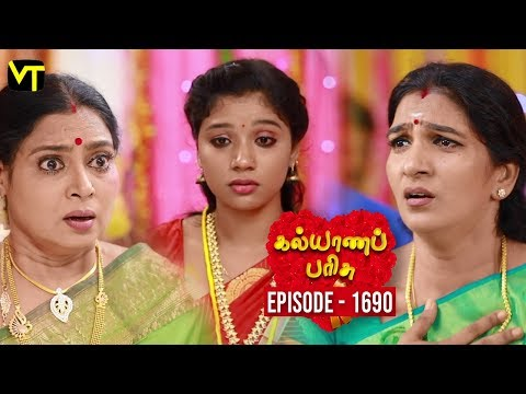 KalyanaParisu 2 - Tamil Serial | கல்யாணபரிசு | Episode 1690 | 22 Sep 2019 | Sun TV Serial